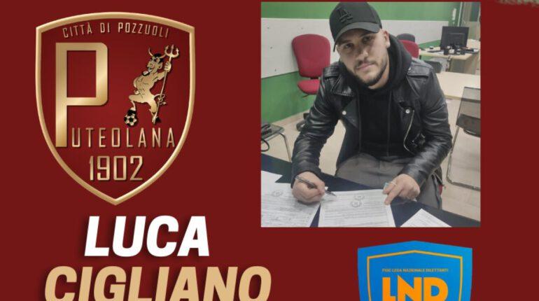 Serie D - Puteolana, altro colpo per il centrocampo: ingaggiato Luca Cigliano